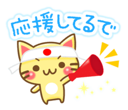 Nyankoman of Naniwa sticker #4910533