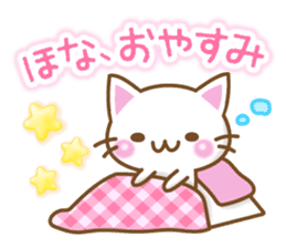 Nyankoman of Naniwa sticker #4910534