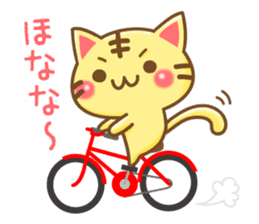 Nyankoman of Naniwa sticker #4910535