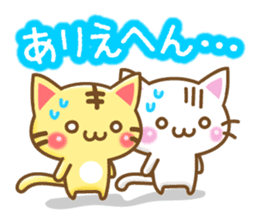 Nyankoman of Naniwa sticker #4910539