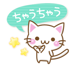 Nyankoman of Naniwa sticker #4910540