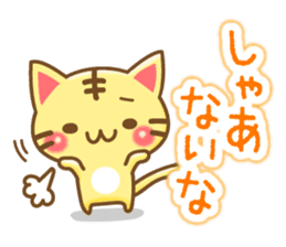 Nyankoman of Naniwa sticker #4910541