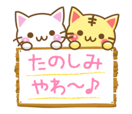 Nyankoman of Naniwa sticker #4910542