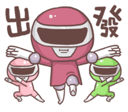 2bau's Family sticker #4910855