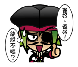 Diamond Pirate-part 2 sticker #4912230