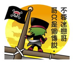 Diamond Pirate-part 2 sticker #4912246