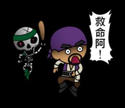 Diamond Pirate-part 2 sticker #4912247
