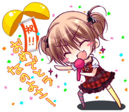 """The Fruit of Grisaia"" SD sticker sticker #4917431"