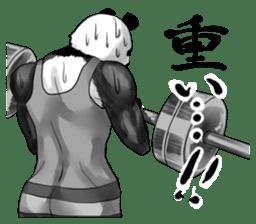 A little scary panda sticker #4926325