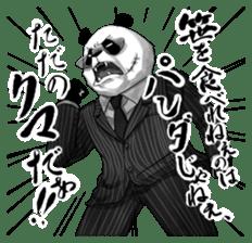 A little scary panda sticker #4926331