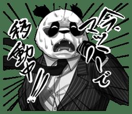 A little scary panda sticker #4926334
