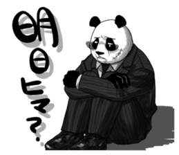 A little scary panda sticker #4926338