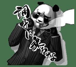 A little scary panda sticker #4926339