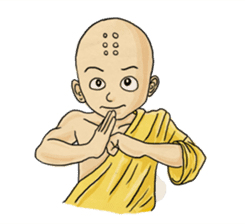 Kung-fu Master And Apprentice sticker #4928023