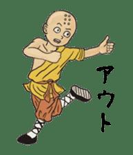 Kung-fu Master And Apprentice sticker #4928028