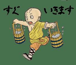 Kung-fu Master And Apprentice sticker #4928029