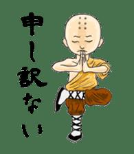 Kung-fu Master And Apprentice sticker #4928030