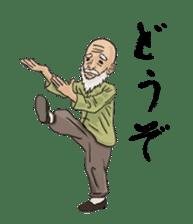 Kung-fu Master And Apprentice sticker #4928033