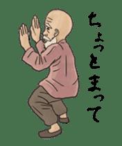 Kung-fu Master And Apprentice sticker #4928034