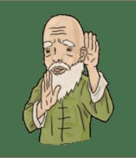 Kung-fu Master And Apprentice sticker #4928035