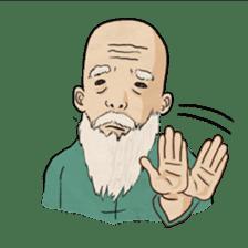 Kung-fu Master And Apprentice sticker #4928041