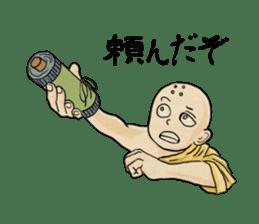 Kung-fu Master And Apprentice sticker #4928045