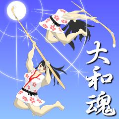 YAMATO DAMASHI Sticker