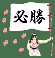 YAMATO DAMASHI Sticker sticker #4939166