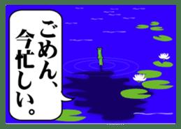 YAMATO DAMASHI Sticker sticker #4939178
