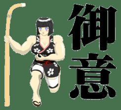 YAMATO DAMASHI Sticker sticker #4939188