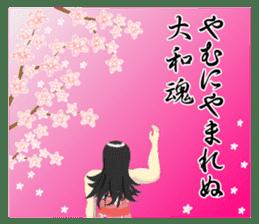 YAMATO DAMASHI Sticker sticker #4939205