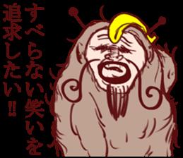 Sticker of Year of the Monkey sticker #4941067