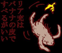 Sticker of Year of the Monkey sticker #4941079