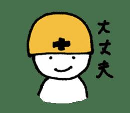 osiris(nomal) sticker #4942093