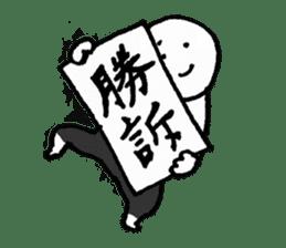 osiris(nomal) sticker #4942102