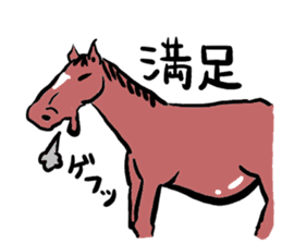 Mr,E-horse sticker #4944375