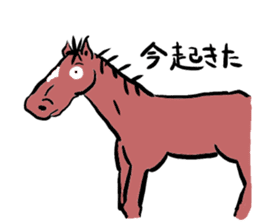 Mr,E-horse sticker #4944380