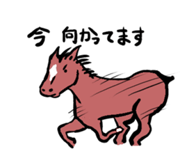 Mr,E-horse sticker #4944382