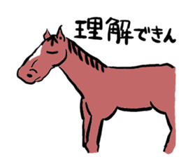 Mr,E-horse sticker #4944384