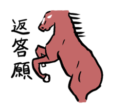 Mr,E-horse sticker #4944389