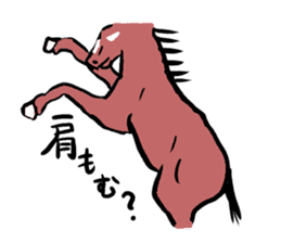 Mr,E-horse sticker #4944390