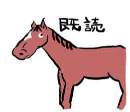 Mr,E-horse sticker #4944392