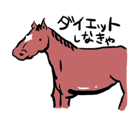 Mr,E-horse sticker #4944394