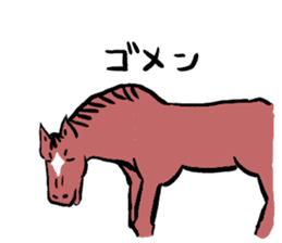 Mr,E-horse sticker #4944396
