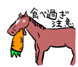 Mr,E-horse sticker #4944400