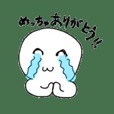 MARU MARU CHAN sticker #4944608