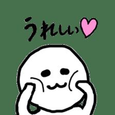 MARU MARU CHAN sticker #4944642