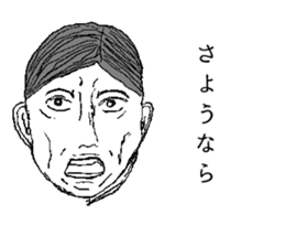 misunderstanding man sticker #4945805