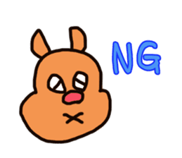 Funny squirrel sticker sticker #4947179