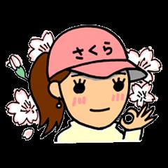 SAKURA YOKOMINE LOVE GOLF